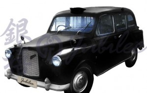 London Taxi (黑色)