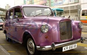 London Taxi (淺紫色)
