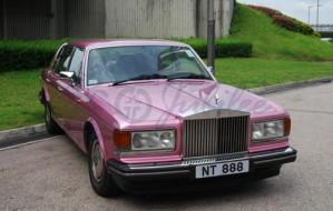 Modern-Rolls Royce (粉紅)