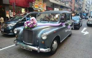 London Taxi (Blue)
