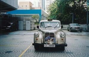 London Taxi (Golden)