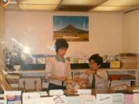 銀禧成立於1983年,第一個鋪位位於旺角信和中心