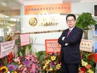 香港貿易中心開幕