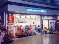 2003年自由行政策出台前,銀禧已早著先機,在紅磡火車站大堂開設分店,專營入境團、本地旅行團等業務